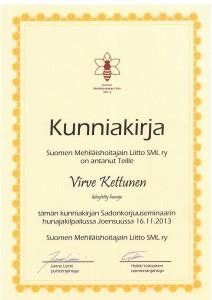 Kunniakirja2013
